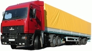Длинномеры,  шаланды и грузовики 13.60 м. 20 т в аренду